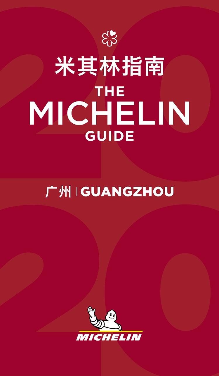 New Michelin Stars in the MICHELIN Guide Guangzhou 2020