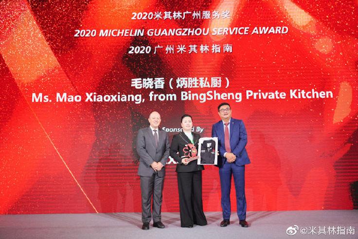 炳勝私廚餐廳的毛曉香女士獲得「2020 米芝蓮服務獎」。