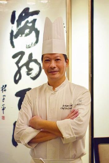 Chef de Cuisine So Kam Lok.jpg