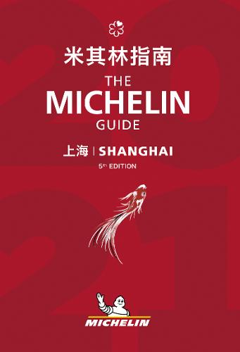 michelin shanghai guidebook.jpg
