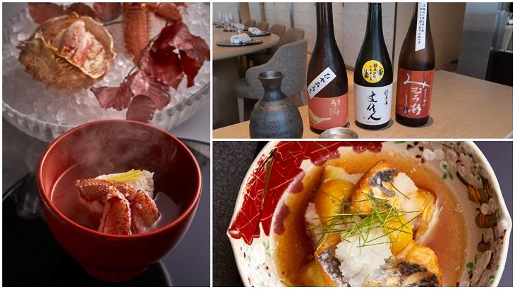 The Ukai 秋季菜單中的旬蟹鍋物(左圖)、醬烤太刀魚(下圖),以及各款搭配的秋酒。(菜色圖片由 The Ukai 提供,酒品圖片由謝明玲攝)