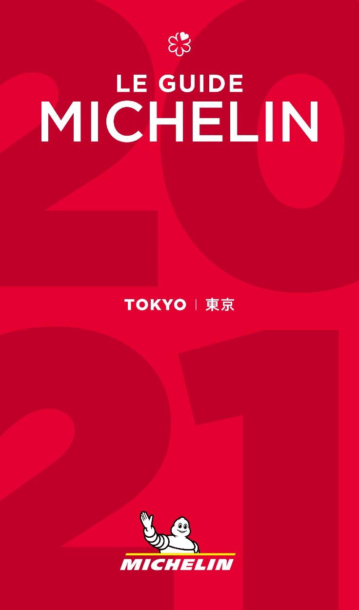 MG TOKYO Cover (1).jpg