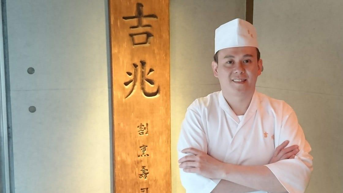 米其林一星餐廳吉兆割烹壽司主廚許文杰,對台灣壽司市場有許多觀察。
