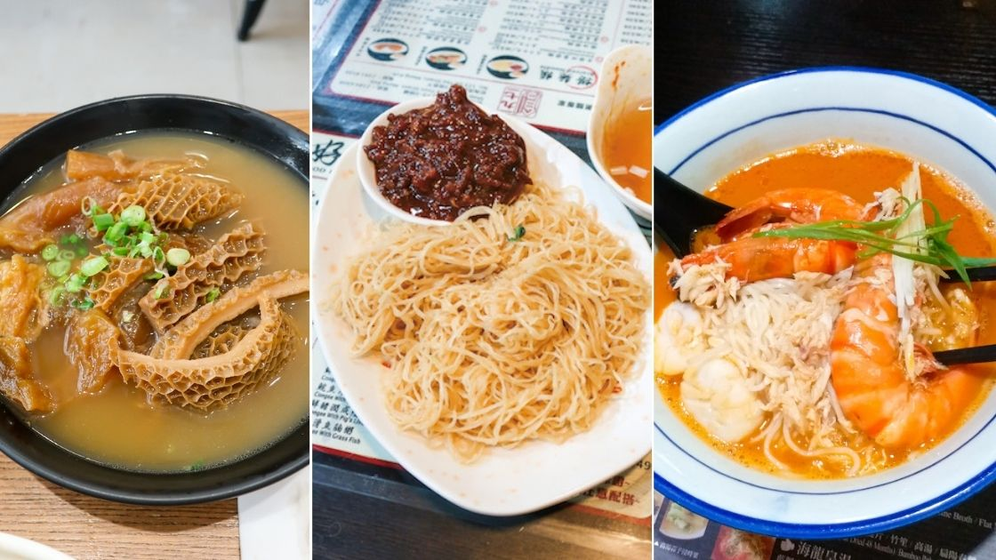 From left to right: Signature noodle dishes from Eight Treasures, Good Hope Noodle and Hao Tang Hao Mian.