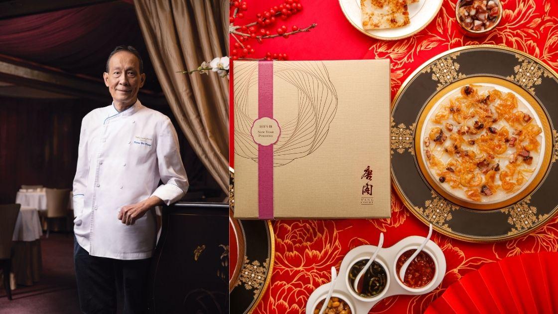 左起:大廚鄺偉強;米芝蓮三星「唐閣」的蘿蔔糕