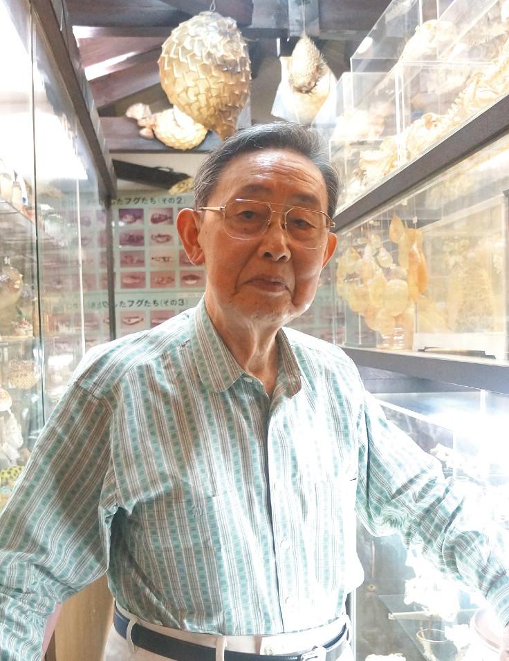 Kiichi Kitahama.jpg