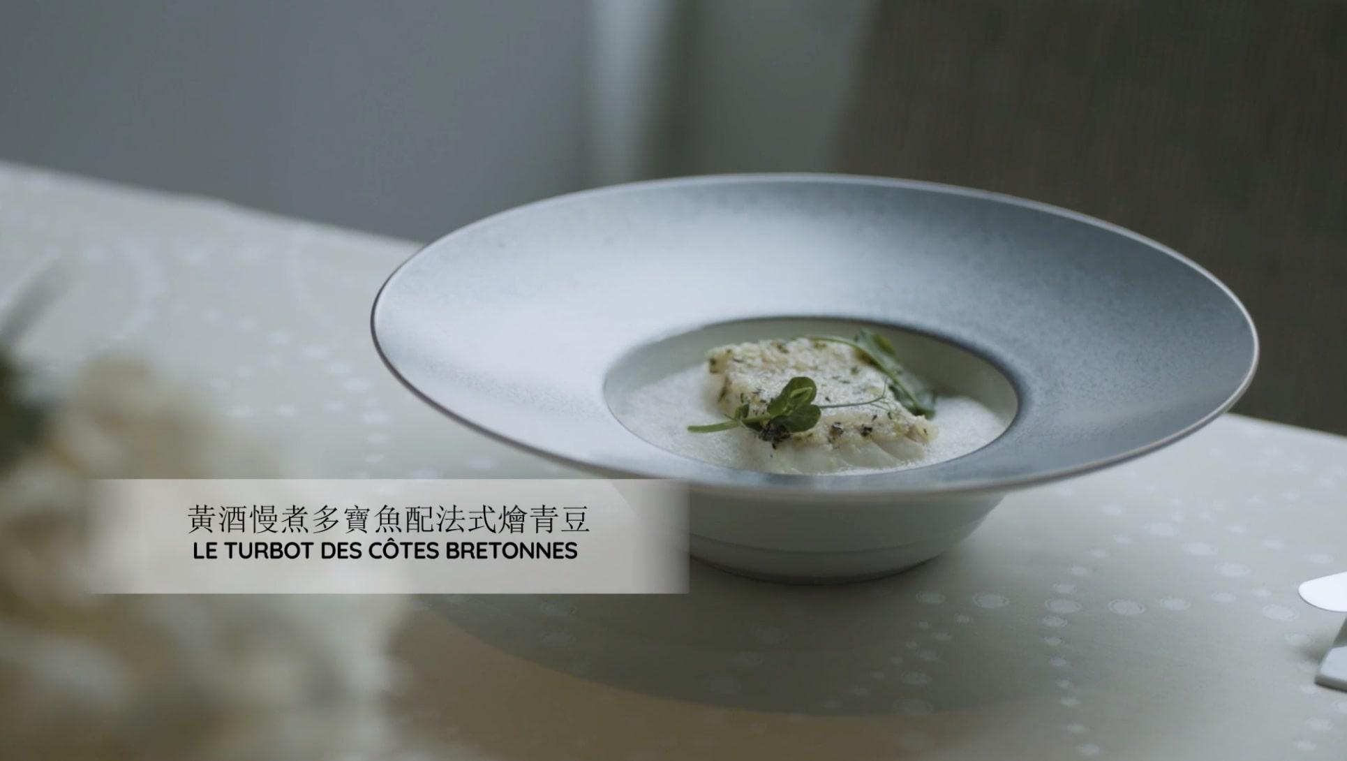 """Brittany turbot & green peas """"à la française"""""""
