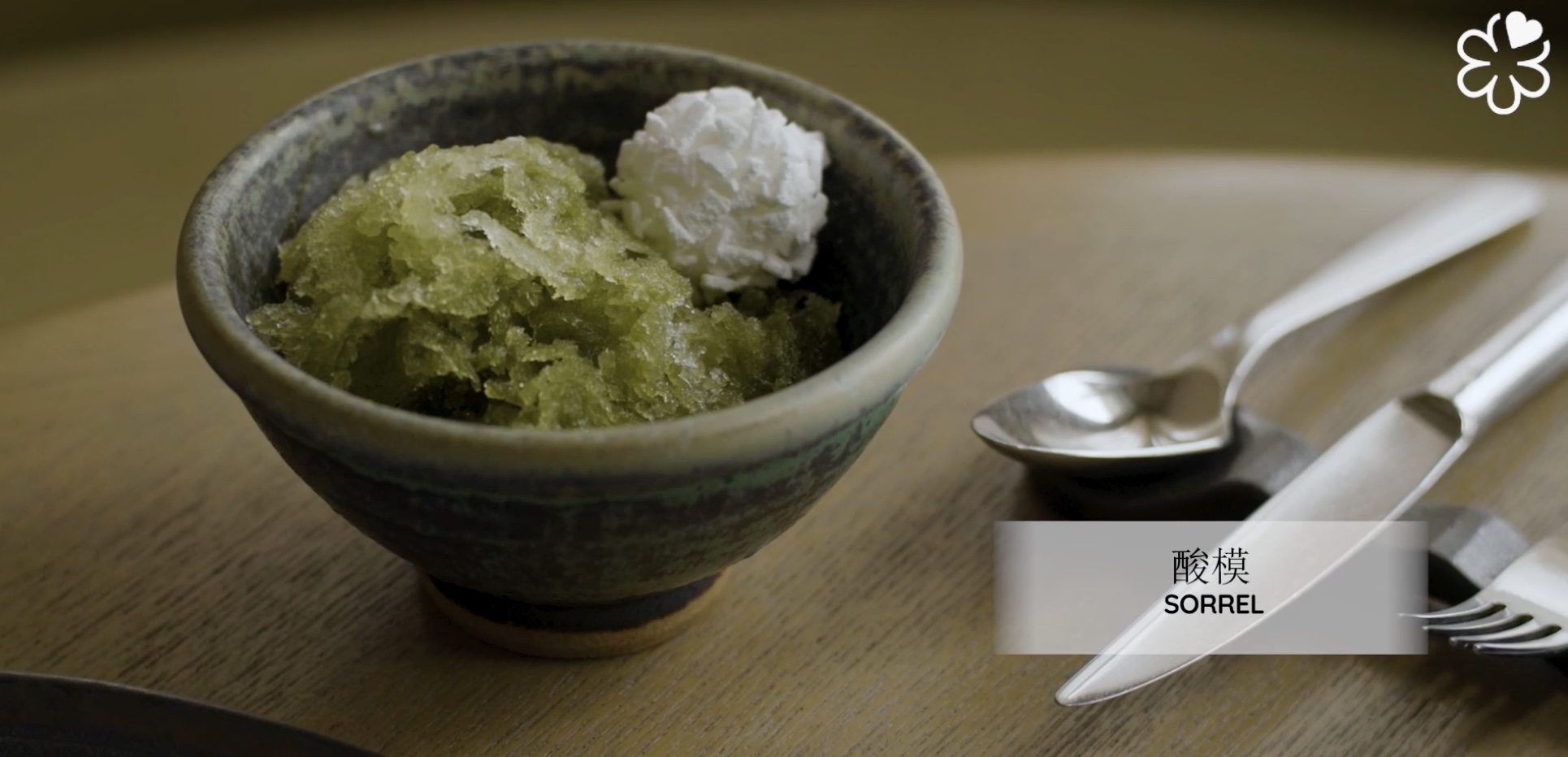 Shaved ice with sorrel sauce and marshmallow snowball.