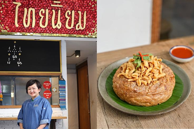 คุณโอ๋กับไข่เจียวคอนโดโรยกากหมูจานซิกเนเจอร์ของร้านไทยนิยม (© Thai Niyom)
