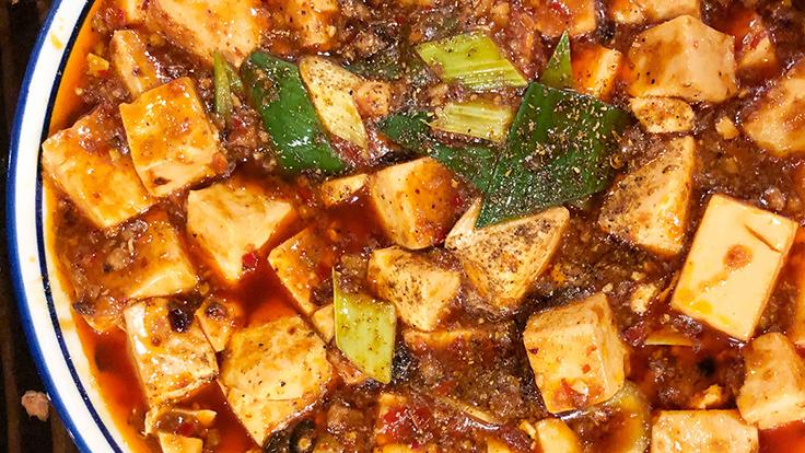 Mapo tofu. Photo by Michelin North America