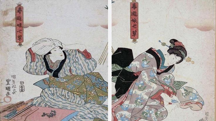 插畫:春遊娘七草(部分)/ 東京都立中央圖書館特別文庫室所藏