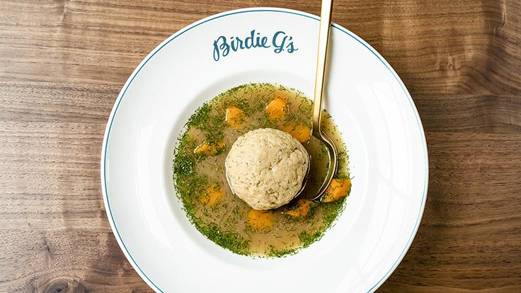 Birdie G's. Photo by Jim Sullivan, courtesy of Birdie G's