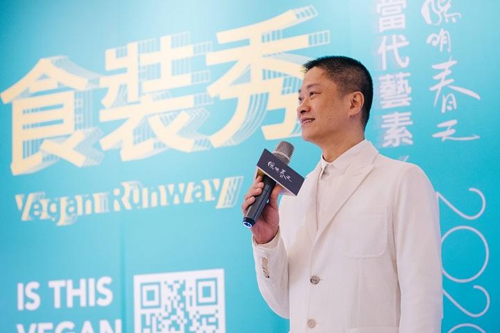 陽明春天創辦人陳健宏在 14 年前因為一場因緣際會的談話,投入素食與惜食的推廣。(圖片:陽明春天提供)