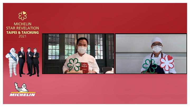 8 月 25 日發布的《臺北臺中米其林指南 2021》中,由山海樓(左)和陽明春天(士林)(右)獲得首度頒發的米其林綠星,分別由山海樓行政主廚蔡瑞郎,以及陽明春天行政主廚薛永鴻代表受獎。